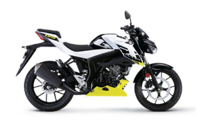 gsx s125 suzuki white 2021