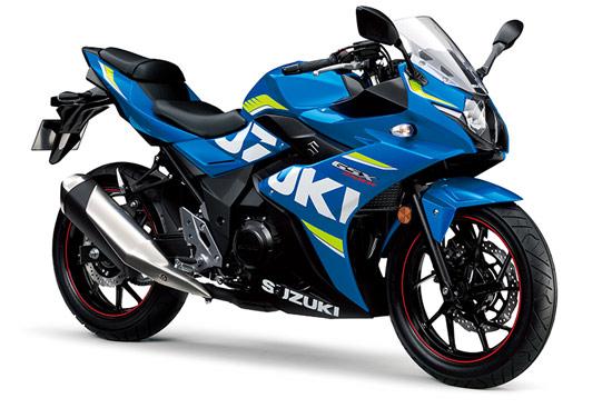 suzuki gsx 250r moto gp