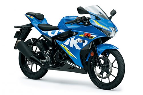 suzuki- gsx r125 moto gp motorbike