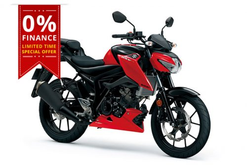 suzuki gsx s125 new bike offer